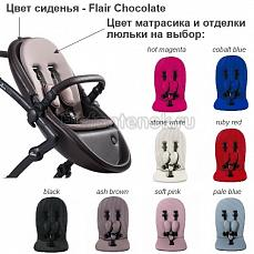 Mima Twin Seat for Kobi Flair Chocolate (кожа)