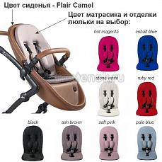 Mima Twin Seat for Kobi Flair Camel (кожа)