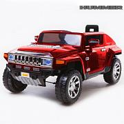 Rich Toys Hummer