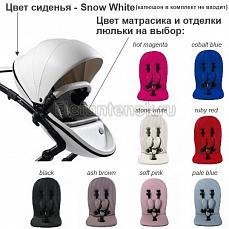 Mima Twin Seat for Kobi Snow White (кожа)