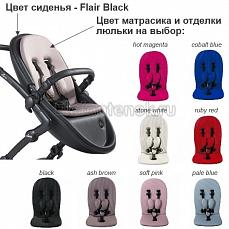 Mima Twin Seat for Kobi Flair Black (кожа)