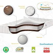 Babysleep EcoComfort Cotton 140*70