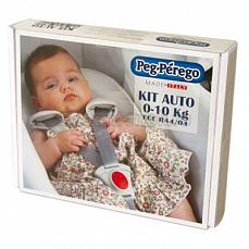 Peg-Perego Kit Auto for Navetta XL Цвет не выбран