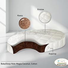 Babysleep Nido Magia Coconut Cotton 125*75 Цвет не выбран