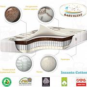 Babysleep Incanto Cotton 140*70