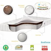 Babysleep EcoForm Cotton 140*70