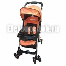 Baby Care Avia Orange