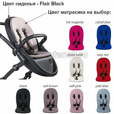Mima Second Seat for Kobi Flair Black (кожа)