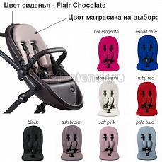 Mima Second Seat for Kobi Flair Chocolate (кожа)