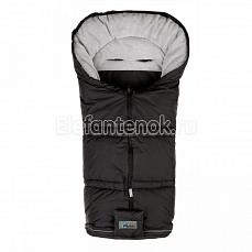Altabebe Sympatex black-light grey