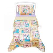 Giovanni Shapito Joy Kids Maxi