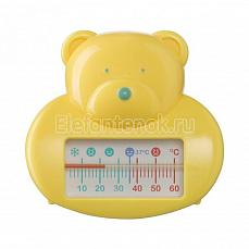 Happy Baby BATH THERMOMETER Yellow