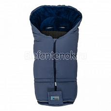 Altabebe Sympatex  grey blue-navy blue