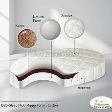 Babysleep Nido Magia Form Cotton 125*75 Цвет не выбран